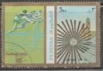 Sellos del Mundo : Asia : Emiratos_Árabes_Unidos :  FUJEIRA-MUNICH JUEGOS OLÍMPICOS 1972