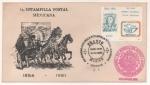 Sellos de America - México -  SOBRE PRIMER DÍA DE EMISIÓN-125 ANIVERSARIO DE LA PRIMERA ESTAMPILLA POSTAL MEXICANA 1856-1981