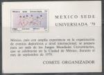 Sellos del Mundo : America : México : MÉXICO SEDE DE LA UNIVERSIADA 79 - CORREDORES