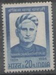 Stamps : Asia : India :  BANKIM CHANDRA   CHATTERJEE 1938-1894-ESCRITOR