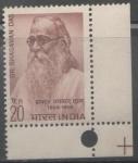 Sellos del Mundo : Asia : India : DR.BHAGAVAN  DAS  (1869-1958), FILOSOFO