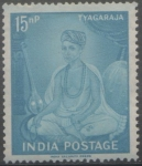 Stamps  -  -  INDIA SELLOS NUEVOS NH.