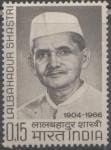 Sellos del Mundo : Asia : India : PRIMER MINISTRO BAHADUR SHASTRI (1904-1966).