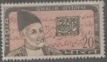 Sellos del Mundo : Asia : India : MIRZA GHALIB 1797.1869 -POETA MODERNIZO EL VIEJO LENGUAJE