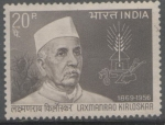 Sellos de Asia - India -  LAXMANRAD KIRLOSKAR 1869-1956 INDUSTRIAL REFORMISTA