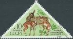 Sellos de Europa - Rusia -  Animales de las Reservas Naturales