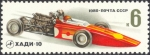 Stamps  -  -  70dmg75