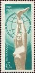 Stamps Russia -  60.º aniversario del Día Internacional de la Mujer