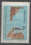 Stamps  -  -  SELLOS DE ARGENTINA NUEVOS