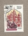 Sellos de Europa - Rusia -  Monumentos