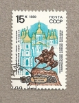 Stamps Russia -  Monumentos