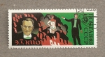 Stamps Russia -  Artistas de circo