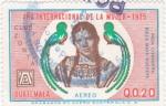 Stamps : America : Guatemala :  AÑO INTERNACIONAL DE LA MUJER