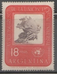 Sellos de America - Argentina -  15 CONGRESO DE LA UNIÓN POSTAL UNIVERSAL EN VIENNA AUSTRIA.