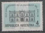 Sellos de America - Argentina -  150 ANIVERSARIO DE LA ASAMBLEA DEL AÑO XIII