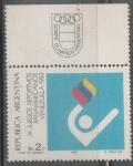 Sellos del Mundo : America : Argentina : NOVENOS JUEGOS DEPORTIVOS PANAMERICANOS VENEZUELA 1983
