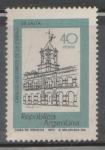 Stamps America - Argentina -  CABILDO HISTORICO DE LA CIUDAD DE SALTA