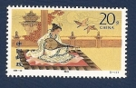 Sellos de Asia - China -  Historia - Wang Zhaojun en la tribu de los Xiongnu
