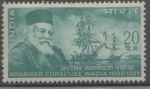 Sellos de Asia - India -  AEDASEER CURSETJEE WADIA 1800-1877 CONSTRUCTOR DE BARCOS .