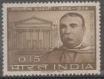 Sellos de Asia - India -  CENTENARIO DEL NACIMIENTO DE ASUTOSH MOOKERJEE 1864-1924-EDUCADOR.