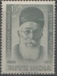 Sellos del Mundo : Asia : India : DADABHOY NAOROJI 1825-1917 MATEMATICO.