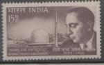 Sellos de Asia - India -   REACTOR DE ENERGIA ATOMICA HOMI BHABHA
