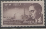 Stamps : Asia : India :   REACTOR DE ENERGIA ATOMICA HOMI BHABHA