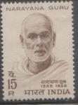 Sellos del Mundo : Asia : India : NARAYANA GURU 1855-1928 REFORMADOR RELIGIOSO