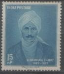 Sellos del Mundo : Asia : India : SUBRAMANIA BHARATI  POETA Y HOMBRE DE ESTADO 1892-1921