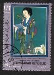 Stamps Yemen -  Paisaje chino y pintura de género
