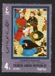Sellos de Asia - Yemen -  Arte famoso de Persia