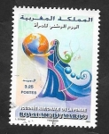 Stamps : Africa : Morocco :  1528 - Día Nacional de la Mujer