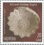 Stamps : Europe : Albania :  Albanian National Handicraft Items Made of Silver 1