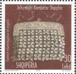 Stamps : Europe : Albania :  Albanian National Handicraft Items Made of Silver 2