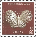 Stamps : Europe : Albania :  Albanian National Handicraft Items Made of Silver 3