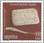 Stamps : Europe : Albania :  Albanian National Handicraft Items Made of Silver 4