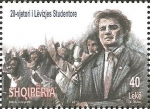 Stamps : Europe : Albania :  20th anniversary of the Student
