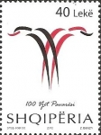 Stamps : Europe : Albania :  Logo of the Anniversary Celebration:  Centenary of Independence