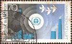 Stamps Germany -  Environment protection (GFR)