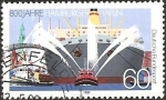 Stamps Europe - Germany -  Hamburg- Harbour (GFR)