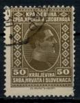 de Europa - Yugoslavia -  YUGOSLAVIA_SCOTT 42.04 $0.2