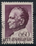 Stamps : Europe : Yugoslavia :  YUGOSLAVIA_SCOTT 867.01 $0.2