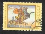 Sellos de Europa - Rusia -  5554 - Epocas de pueblos de la URSS