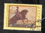 Sellos de Europa - Rusia -  5553 - Epocas de pueblos de la URSS
