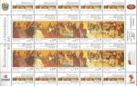 Stamps : America : Venezuela :  Bicentenario de la independencia, 1811 - 2011