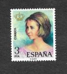 Sellos de Europa - España -  Doña Sofía. Reina de España