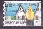 Stamps Spain -  aniversario