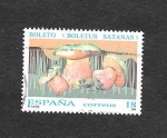 Stamps : Europe : Spain :  Edf 3280 - Micología