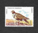 Stamps : Europe : Spain :  Edf 2134 - Fauna Hispánica