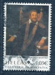 Stamps of the world : Greece :  Pintura